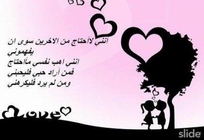 9asida chi3riya - Blog de mourad