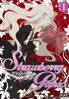 Strawberry Panic!